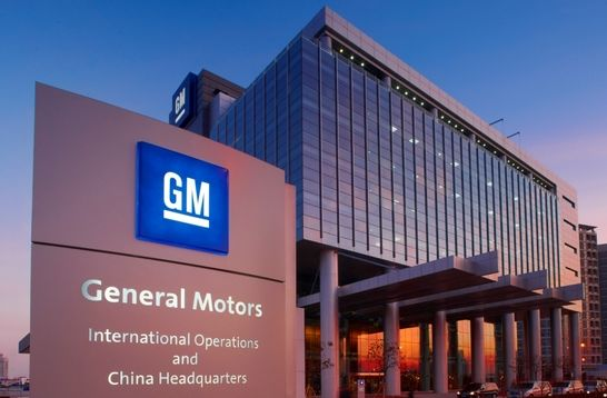 gm-china-could-export-chinese-built-cars-to-us-58262-7
